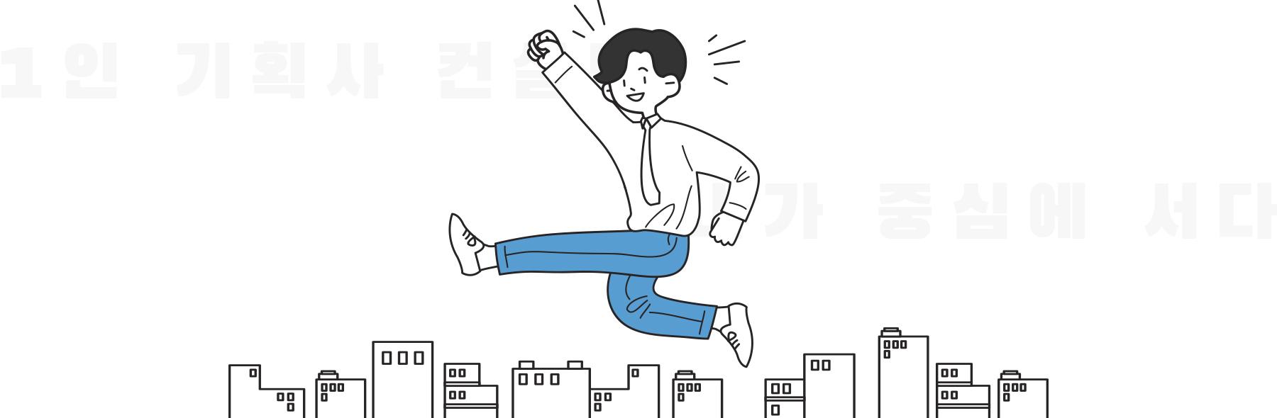 라인뮤직Ent배경.pc