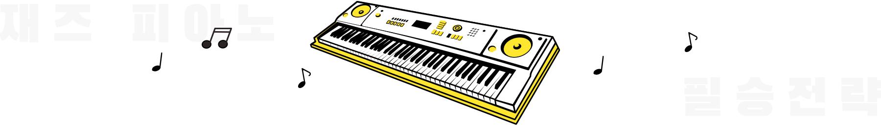피아노배경pc